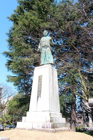 Masatoshi Maeda Statue