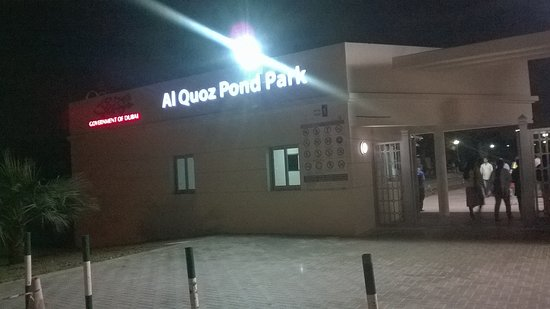 Al Quoz Park
