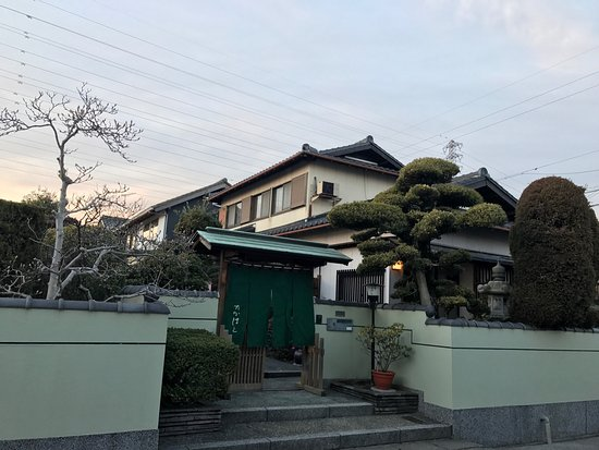 Kariya, ญี่ปุ่น: photo0.jpg