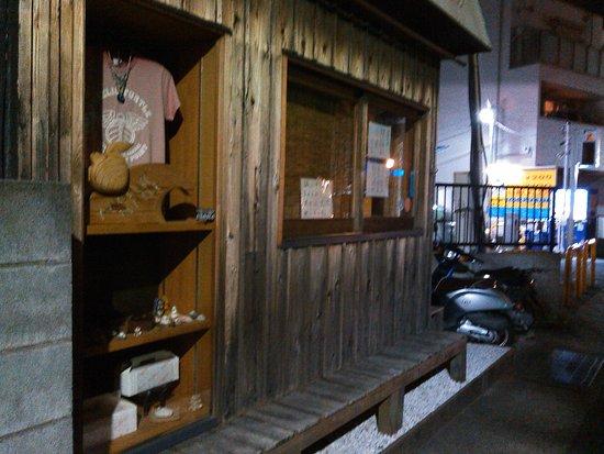 Zushi, Japón: 2017.1.19(木)👀あそこは⁉benchですかッ😃