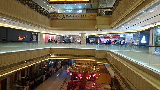 Paradise Mall