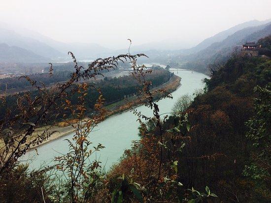 Dujiangyan, Chine : photo2.jpg