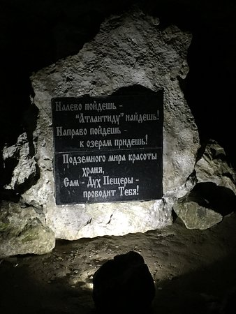 Kungur, รัสเซีย: камень на распутье