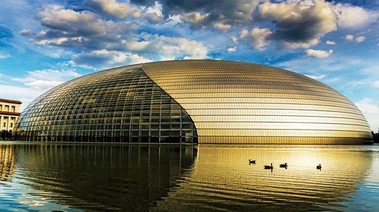 InterContinental Beijing Financial Street: National Grand Theatre