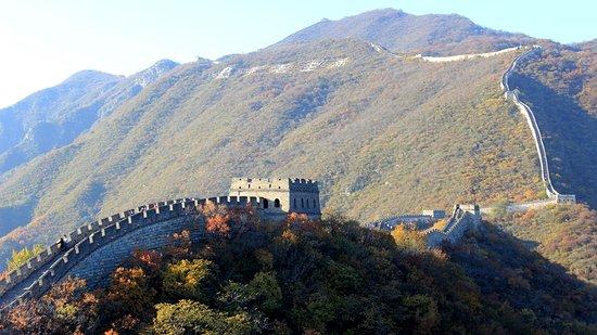 InterContinental Beijing Financial Street: The Great Wall