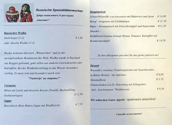 Klosterneuburg, Austria: Russische Wochen