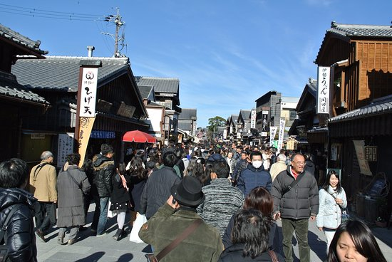 Oharai-machi : おはらい町