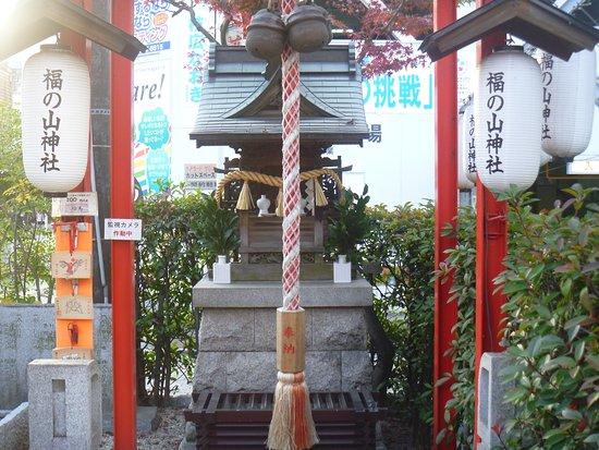 Fukuyama Shrine
