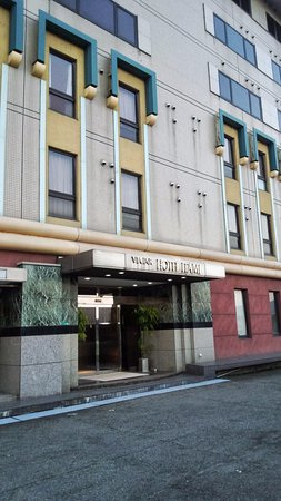 Itami, Japón: ホテル正面入口