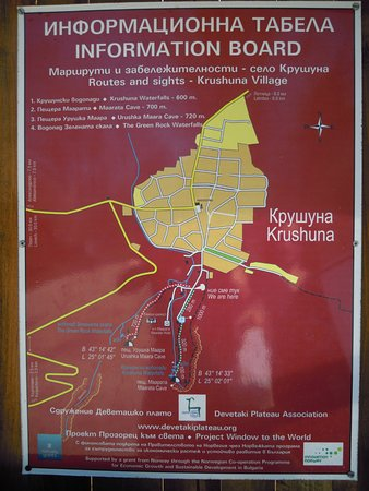 Lovech, Bulgaria: map of Krushuna, caves and waterfalls