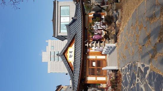 Jeonju, Corea del Sur: 20170119_105502_large.jpg