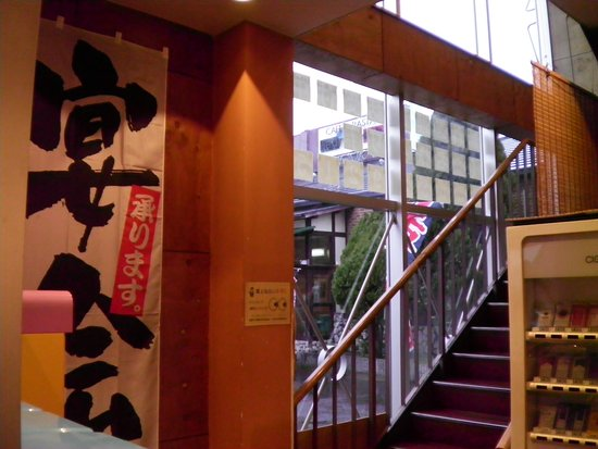 Toyoyama-cho, Japón: お店の入り口