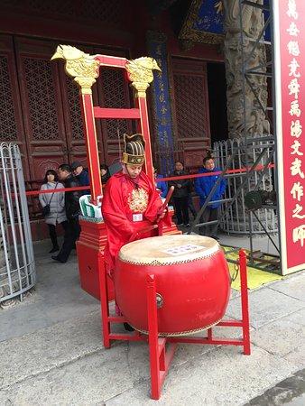 Qufu, Çin: photo7.jpg