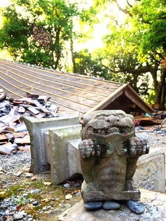 Kashima-machi Photo