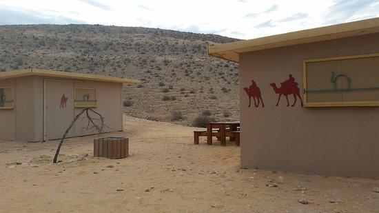 Dimona, อิสราเอล: חדרי המגורים בחווה