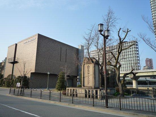 Kimura Nagato Nokami Shigenari War Memorial Monument