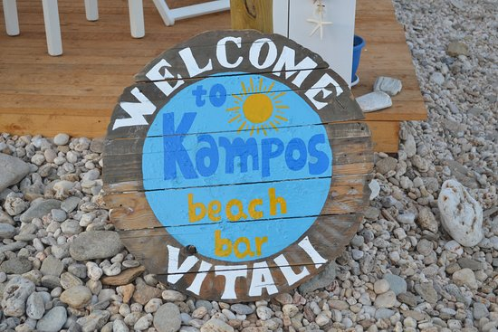 Vitali & Kampos beach bar