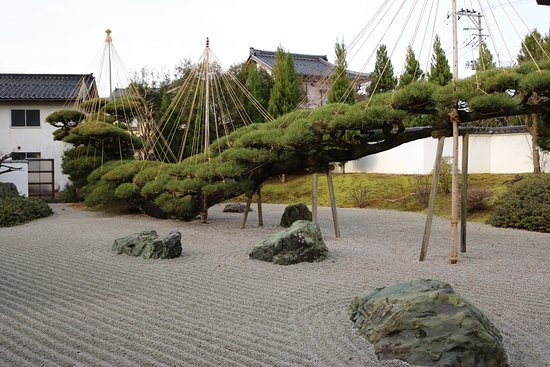 Nenjunomatsu Garden