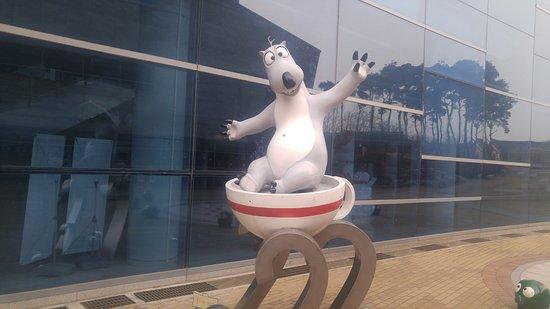 Bucheon, Corea del Sur: sculpture