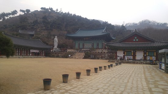 Gongju, South Korea: temple
