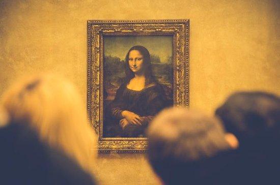 Tour saltafila del Louvre di Parigi, Gioconda inclusa