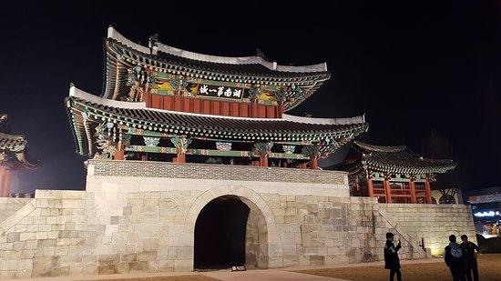 Jeonju, Corea del Sur: 20170118_191343_large.jpg