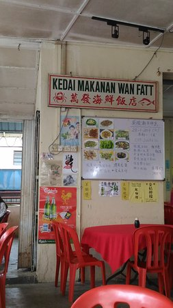 Kedai Makanan Wan Fatt Kajang