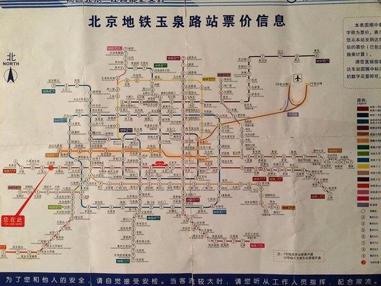 Subway Map of Beijing Picture of Beijing Subway Beijing TripAdvisor
