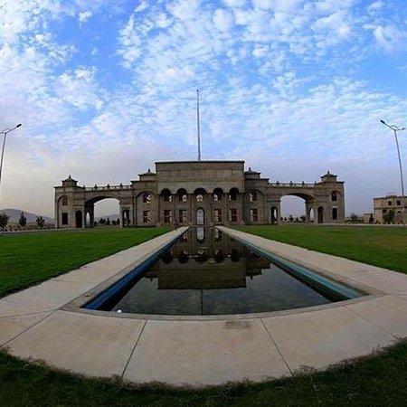 Aino Maina Kandahar,Afghanistan