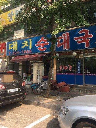 Bucheon, Corea del Sur: photo0.jpg