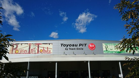 Toyosu Pit