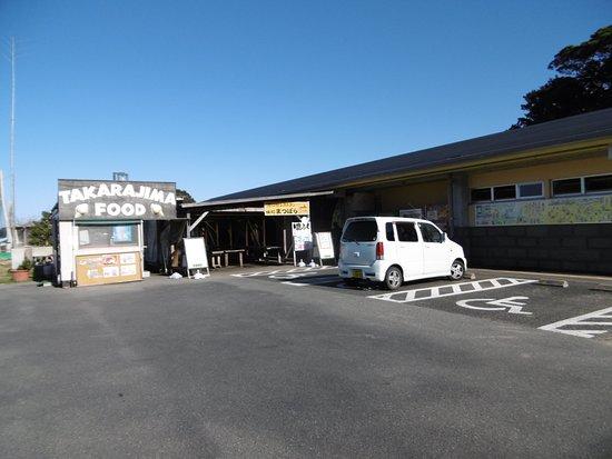 Michi-no-Eki Takarajima
