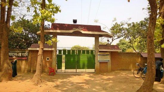 Gazipur, Bangladesh: Nuhash polli entrance