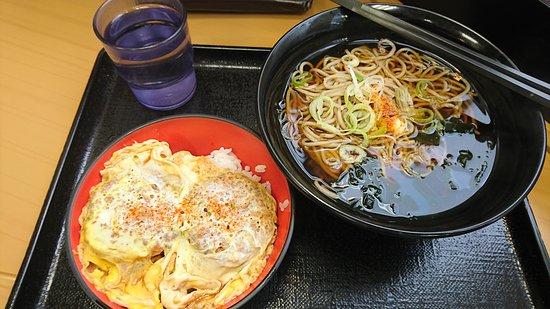 Itabashi, Japón: DSC_0023_1481530751224_large.jpg