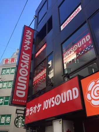 Joysound Shinjuku Station West Entrace