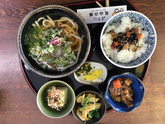 Ibaraki, Japonya: photo0.jpg