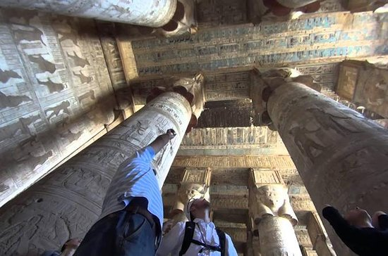 Full-Day Dendera Temple Tour from...