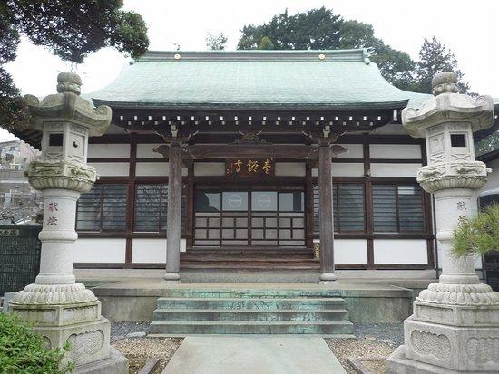 Itsukan-ji Temple