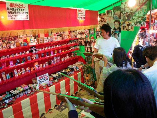 Kuriyama-cho, Japón: 栗山天満宮の例大祭/射的