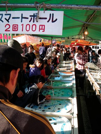 Kuriyama-cho, Japón: 栗山天満宮の例大祭/懐かしいスマートボールも
