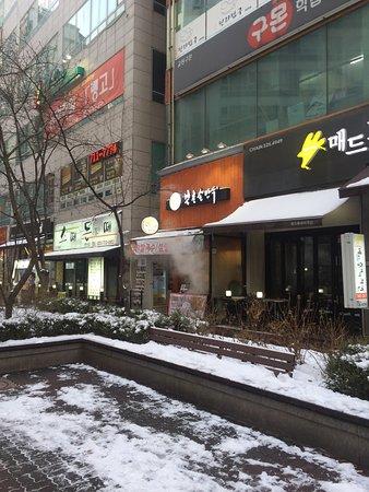 Seongnam, Korea Południowa: 북촌