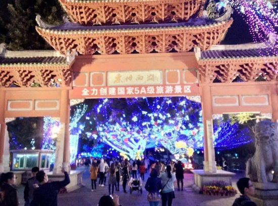 Huizhou, China: Entrance