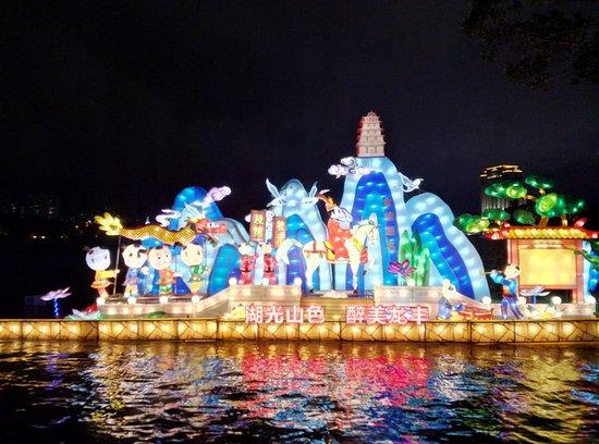 Huizhou, الصين: Floating display