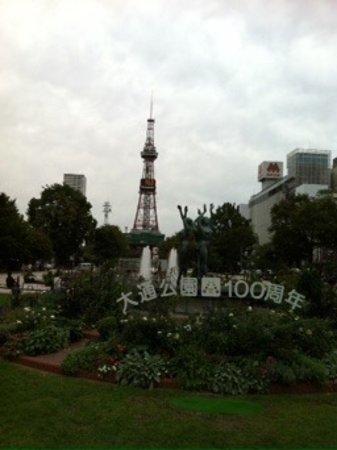 Odori Park: 大通公園