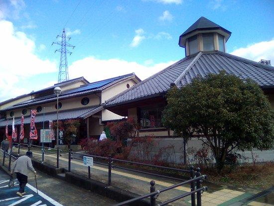 Kumenan Michi-no-Eki