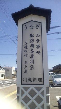 Okaya Photo