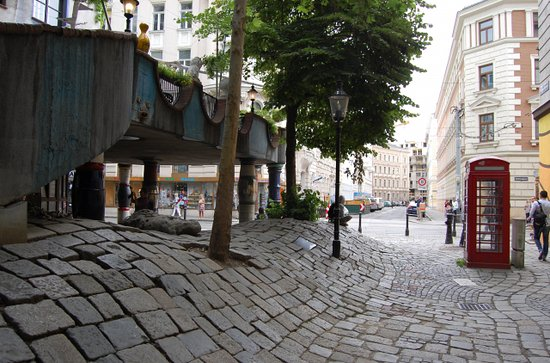MuseumsQuartier Wien: квартал
