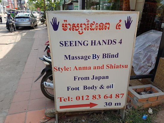 ‪Seeing Hands Massage‬