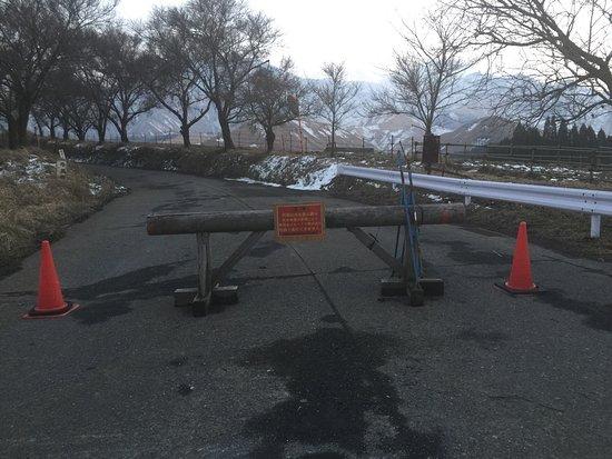 Suisenkyo: 通行止め氷瀑見れず