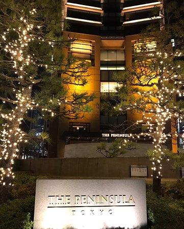 The Peninsula Tokyo: 1484996683177_large.jpg